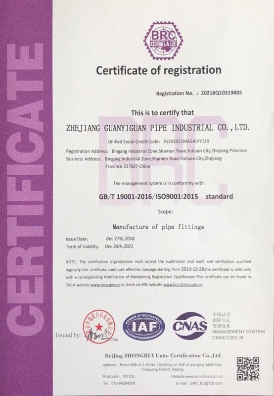 质量认证证书英文版